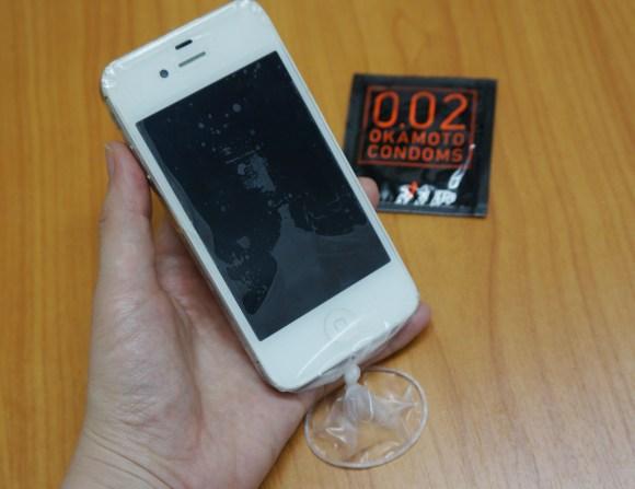condomphone2.jpg