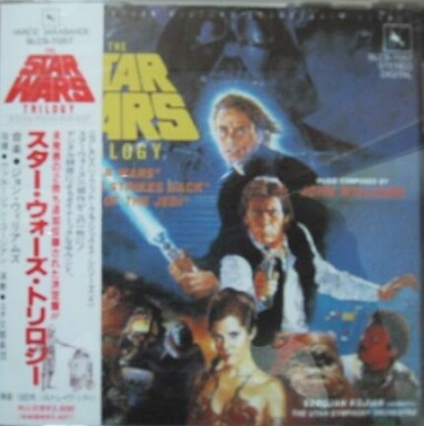 Star Wars Trilogy Kojian Japan CD.jpg