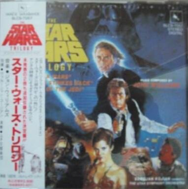 Star Wars Trilogy Kojian Japan CD.jpg