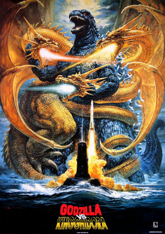 Godzilla_vs._King_Ghidorah_Poster_International_2.png