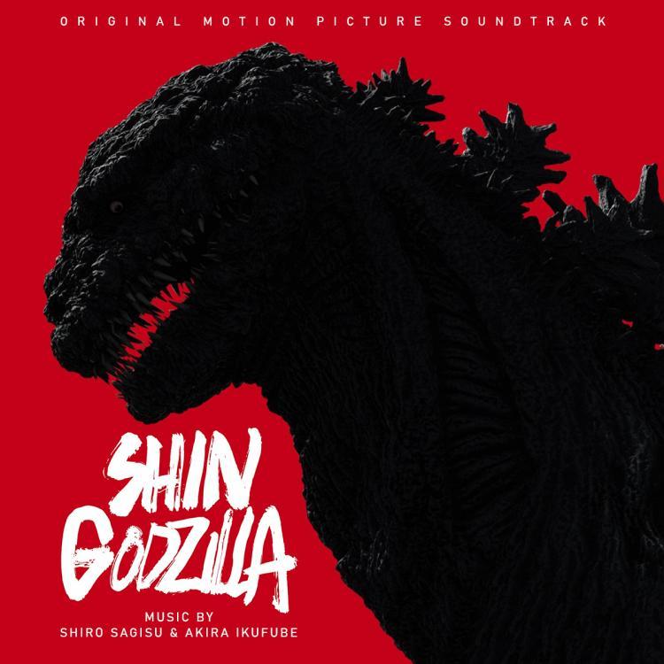 SHIN GODZILLA OST.jpg