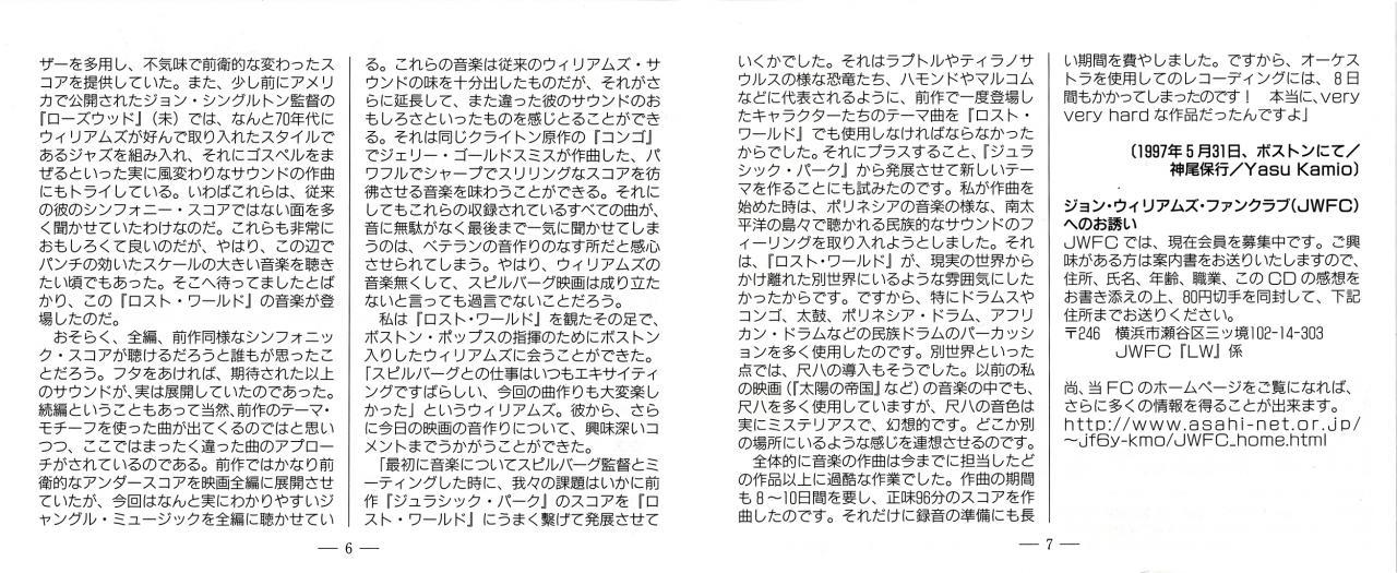 04 Pg6-7_small.jpg