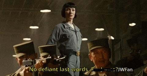 No defiant last words.jpg