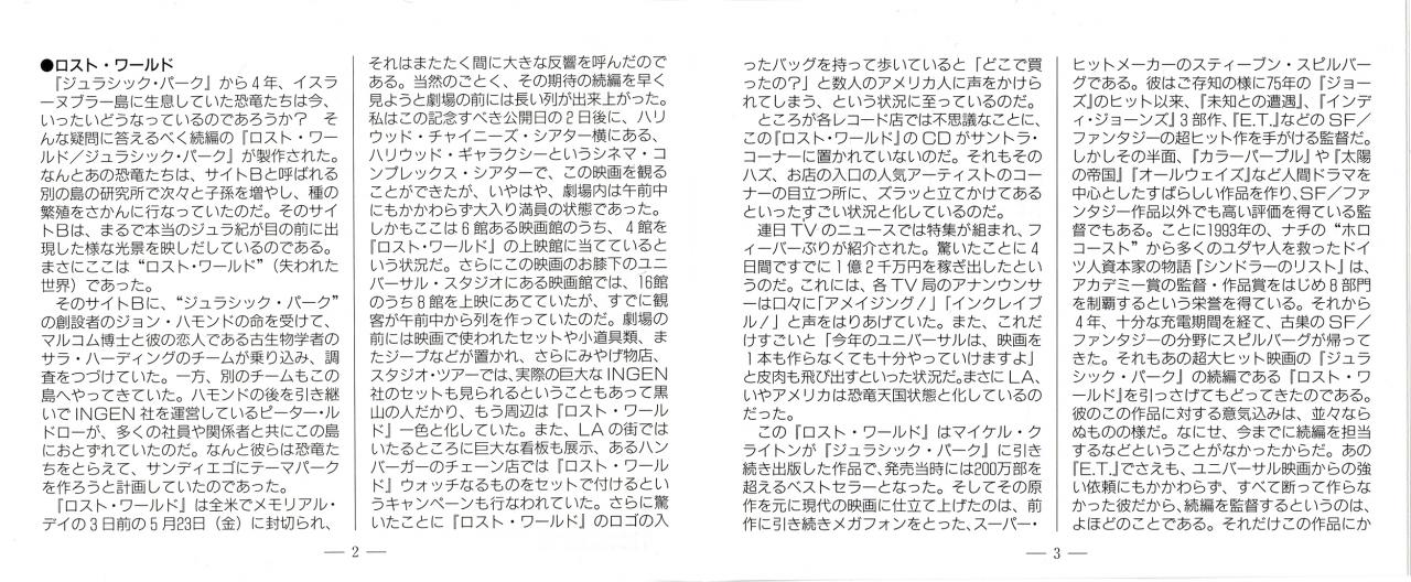02 Pg2-3_small.jpg