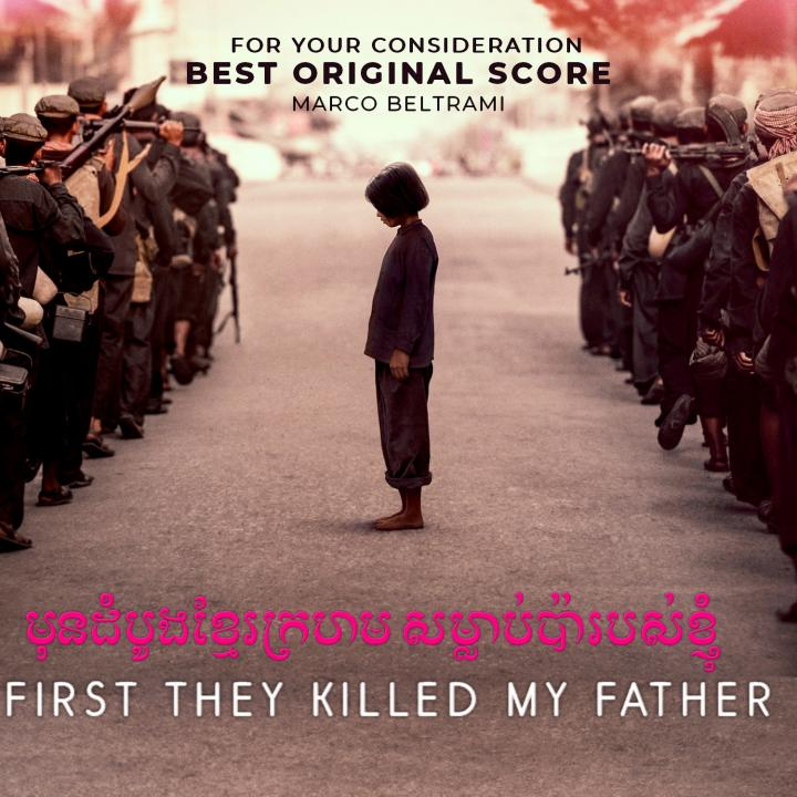 First They Killed my Father (FYC Album).jpg