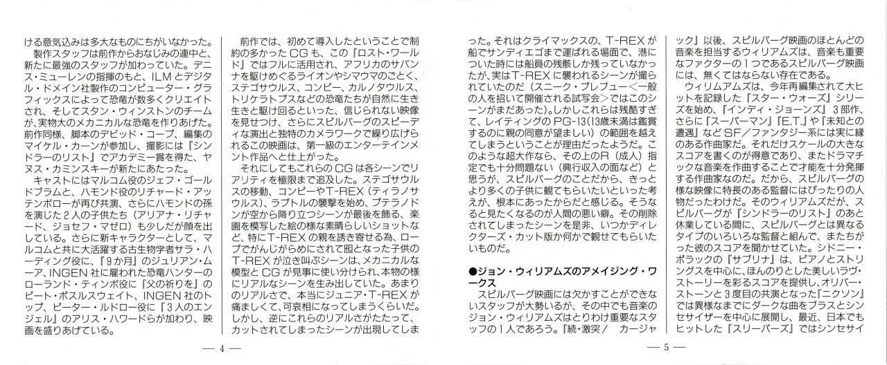 03 Pg4-5_small.jpg